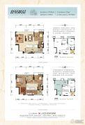 招商依云江湾4室2厅3卫0平方米户型图