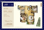峰度2室2厅1卫84平方米户型图