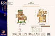 华芝中央铭城4室2厅1卫0平方米户型图
