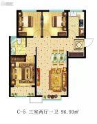东湖印象3室2厅1卫96平方米户型图