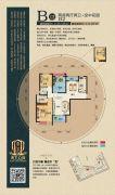 天下公馆2室2厅2卫105平方米户型图