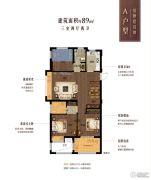 阳光城・普升3室2厅2卫0平方米户型图