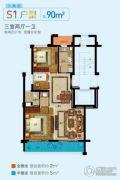 长峙岛・香芸园3室2厅1卫90平方米户型图