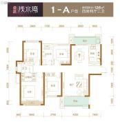 卓越浅水湾4室2厅2卫126平方米户型图