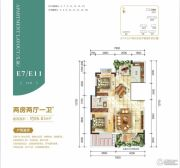 银滩万泉城2区2室2厅1卫86平方米户型图