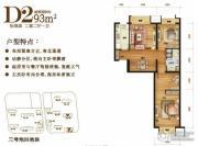 中粮万科长阳半岛2室2厅1卫93平方米户型图