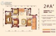 才子城4室2厅2卫118平方米户型图