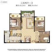 西永9号3室2厅1卫68平方米户型图