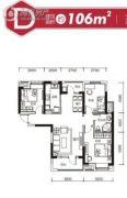 保利上城3室2厅1卫106平方米户型图