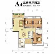 九华新城3室2厅2卫125平方米户型图