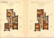 星海公馆0室0厅0卫180平方米户型图
