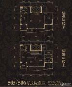 城投・瀚城璞岸4室2厅2卫240平方米户型图