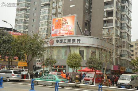 南河中心广场