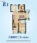 秀逸苏杭东苑3室2厅2卫127平方米户型图