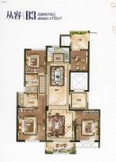 德信・铂瑞湾4室2厅2卫115平方米户型图