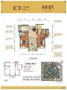 彰泰春天3室2厅2卫122平方米户型图
