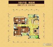 华府世家4室2厅2卫0平方米户型图