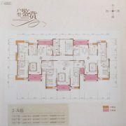 锦绣明珠花园3室2厅2卫137--146平方米户型图