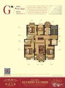 金潮铂金公馆4室2厅2卫115--142平方米户型图