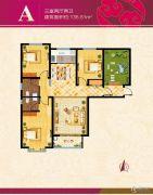 溪城华府3室2厅2卫135平方米户型图