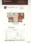泰祥和家大院3室2厅1卫113平方米户型图
