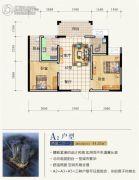 滨江星城2室2厅1卫64平方米户型图