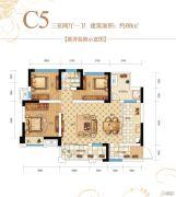 锦华都3室2厅1卫88平方米户型图