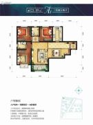 天浩上元郡3室2厅2卫121平方米户型图
