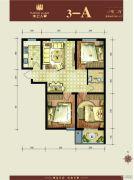 水上人家(翠堤・御墅)3室2厅1卫89平方米户型图