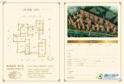 金屋秦皇半岛4室2厅4卫254平方米户型图
