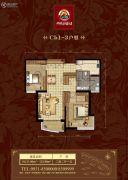 鸿运润园2室2厅1卫121--122平方米户型图