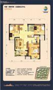 荣盛・锦绣外滩3室2厅1卫84平方米户型图