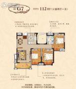 鹏欣瑞都 高层3室2厅1卫112平方米户型图