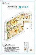 荣盛汤泉首岭1室2厅1卫99平方米户型图