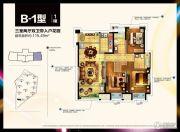 金科财富商业广场3室2厅2卫115平方米户型图