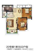 恒大御景半岛2室2厅1卫99平方米户型图
