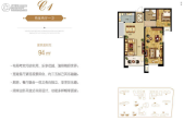 生活・印象2室2厅1卫94平方米户型图