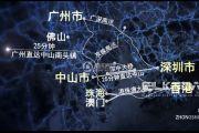 中山海雅缤纷城交通图