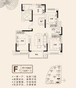 珍宝岛・熙悦府3室2厅1卫115平方米户型图
