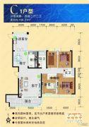 橄榄佳苑4室2厅2卫168平方米户型图