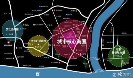 梧州旺城广场