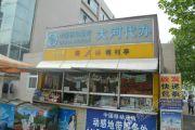 景鸿东湖翡翠配套图