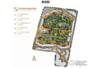 珠水豪庭规划图