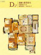 中建悦海和园4室2厅3卫166平方米户型图
