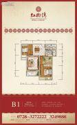 红树湾2室2厅1卫88平方米户型图
