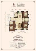 香槟小镇3室2厅2卫118平方米户型图