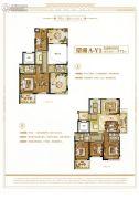 德信・湖滨1号5室2厅4卫171平方米户型图