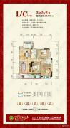中央家园3室2厅2卫115平方米户型图