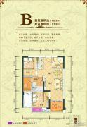 学府怡景2室2厅1卫51平方米户型图