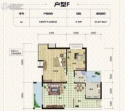 天元翡翠国际2室2厅1卫87平方米户型图
